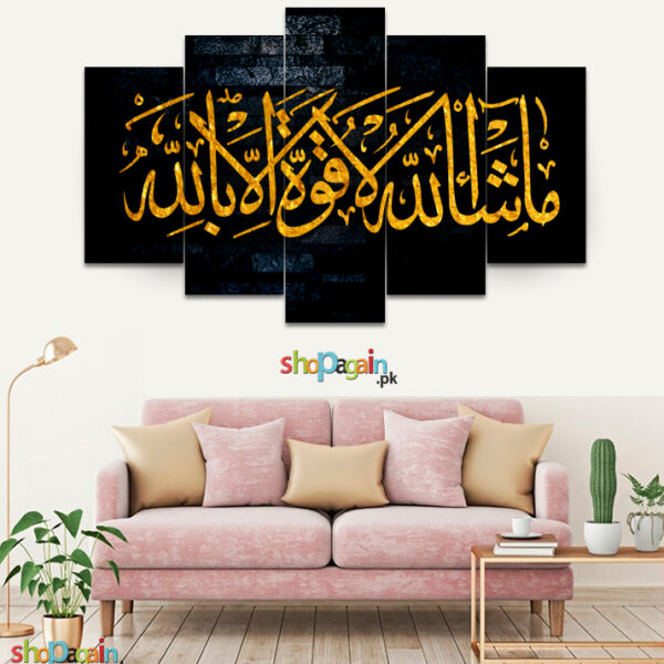 Mash Allah calligraphy 5 Piece HD Wall Frame