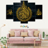 Beautiful AYATAL KURSI 5 Piece HD Wall Frame (Black)