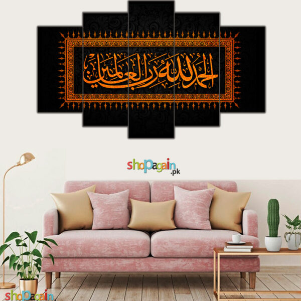Magnificient Alhamdulillah Golden Calligraphy Wall Frame